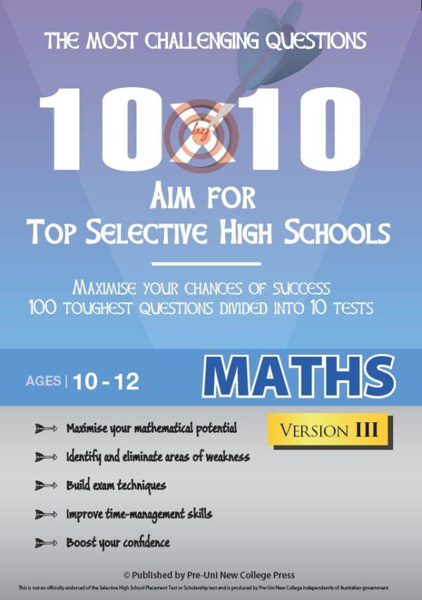 10 by 10 Ver 3_Maths