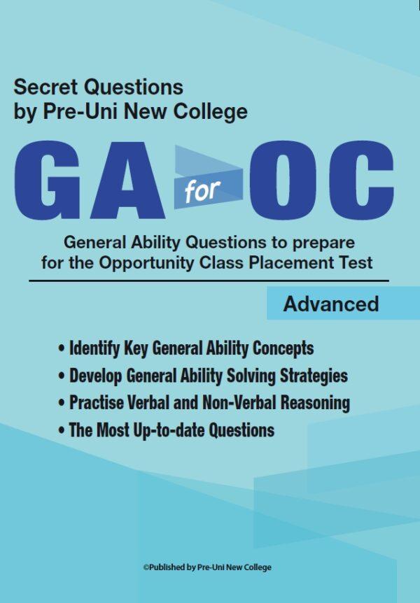 GA FOR OC Advanced