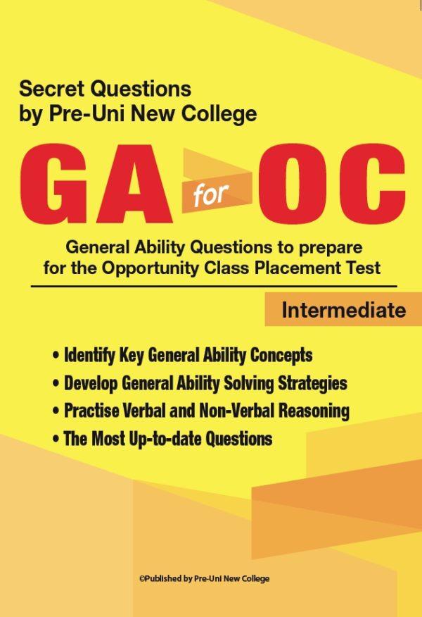 GA FOR OC Intermediate