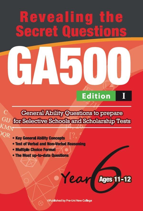 GA500 V1