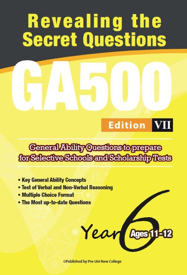 GA500 V7
