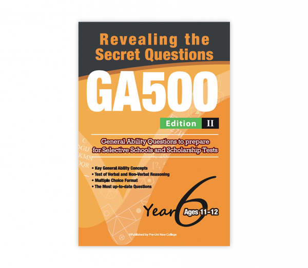 GA500-v2