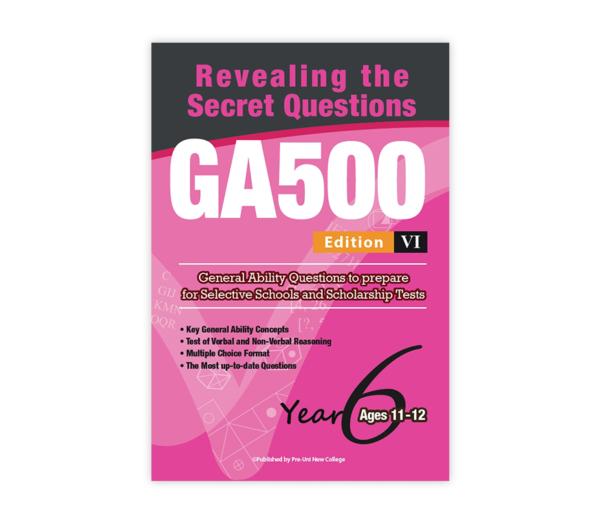 GA500-v6