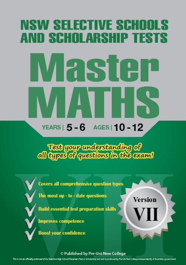 SPB_Ver7_Maths