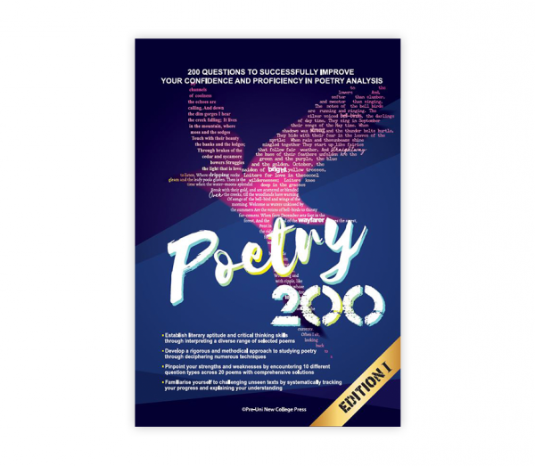 poetry-200